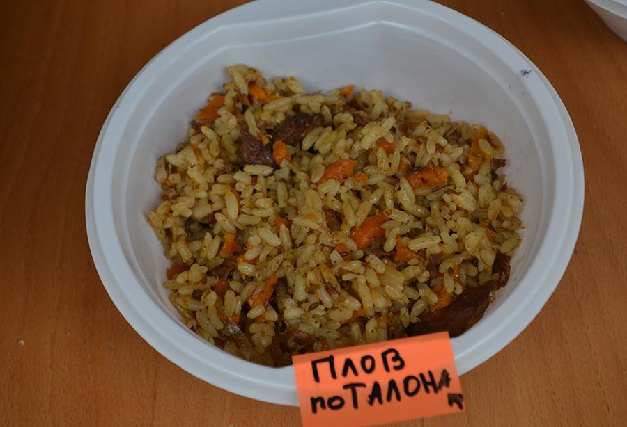 Плов на обед - полевая кухня для пейнтболистов