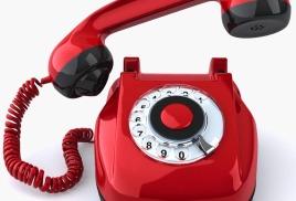 У нас новый телефон