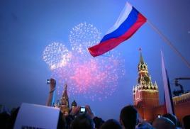 12 июня день России, мы работаем