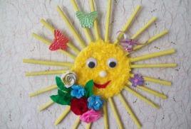 Здравствуй солнышко весеннее